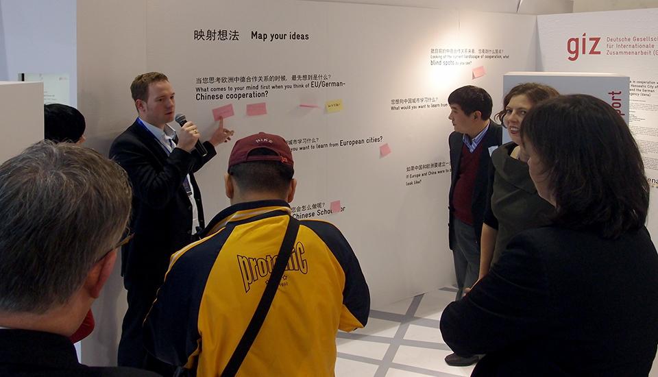 EU-China Exhibition- GIZ Booth